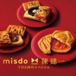 misdo meets 陳建一 THE四川スペシャル(パイ)