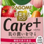 野菜生活100 Care+(ケアプラス)