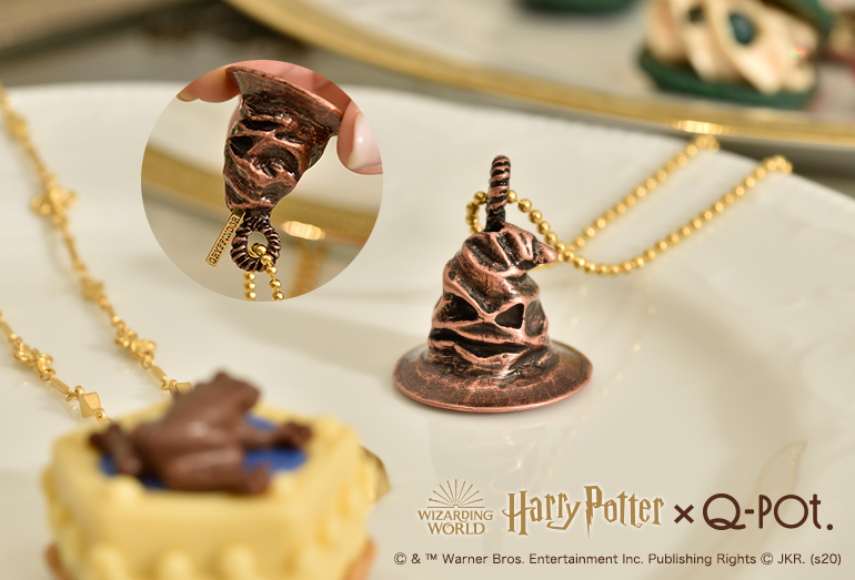 Sorting Hat Necklace(ネックレス)