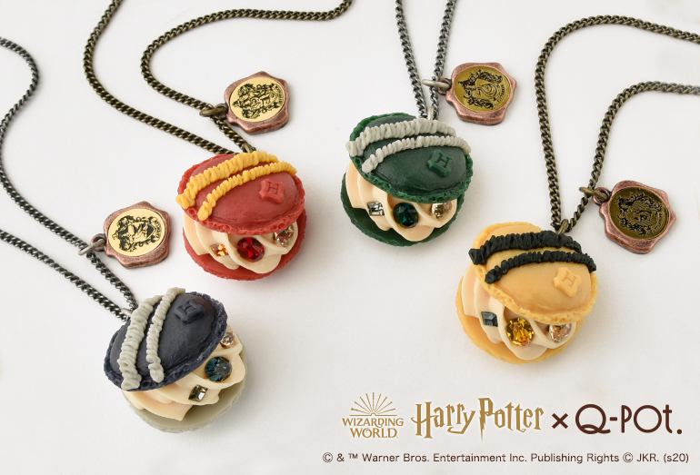 Gryffindor・Hufflepuff・Ravenclaw・Slytherin Macaron 2