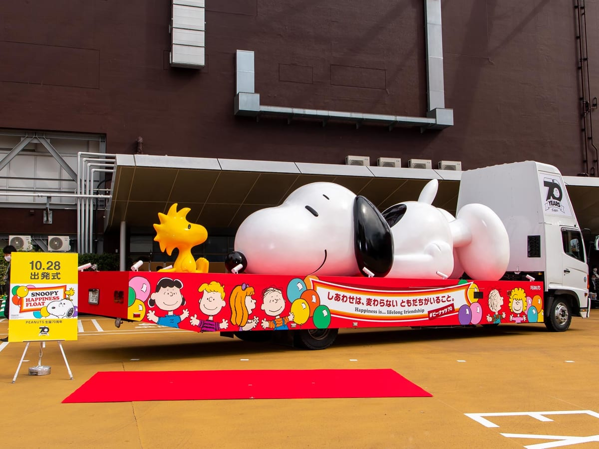 SNOOPY HAPPINESS FLOAT(スヌーピー ハピネスフロート)