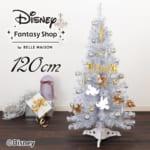 クリスマスツリー シャイニーホワイト