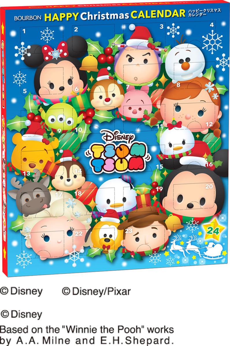 ハッピークリスマスカレンダー(ディズニーツムツム)