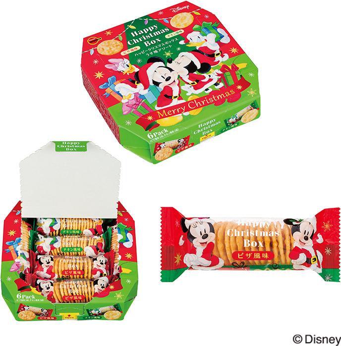 ハッピークリスマスボックス(ミッキー&フレンズ)