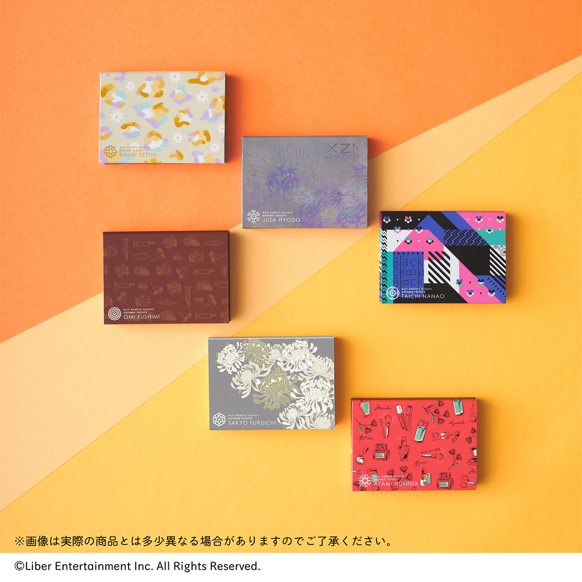 『A3! FacePowderCollection』秋組イメージ