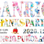 SANRIO THANKS PARTY 2020 ピューロランド