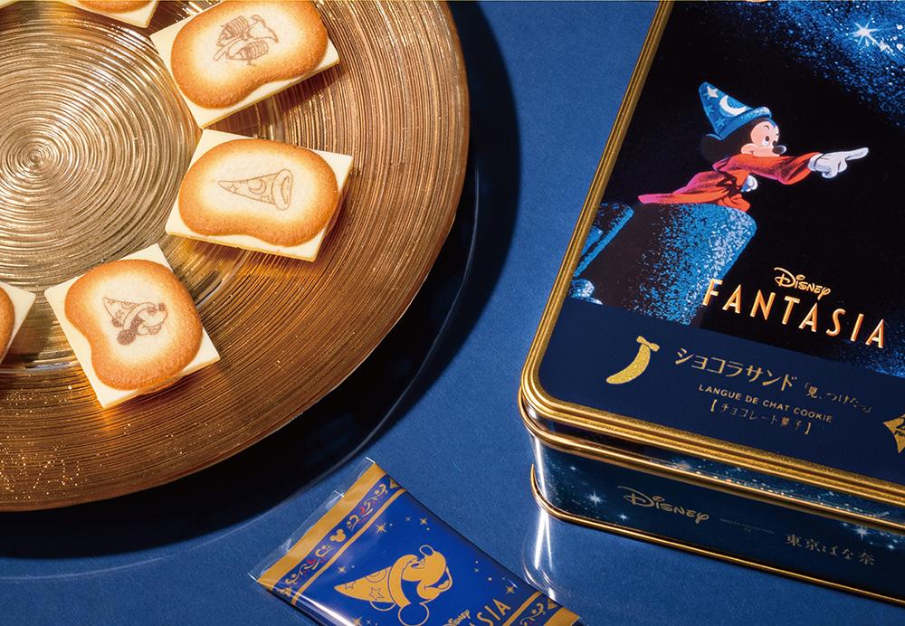 Disney SWEETS COLLECTION by 東京ばな奈『ディズニー ファンタジア/ショコラサンド「見ぃつけたっ」』5