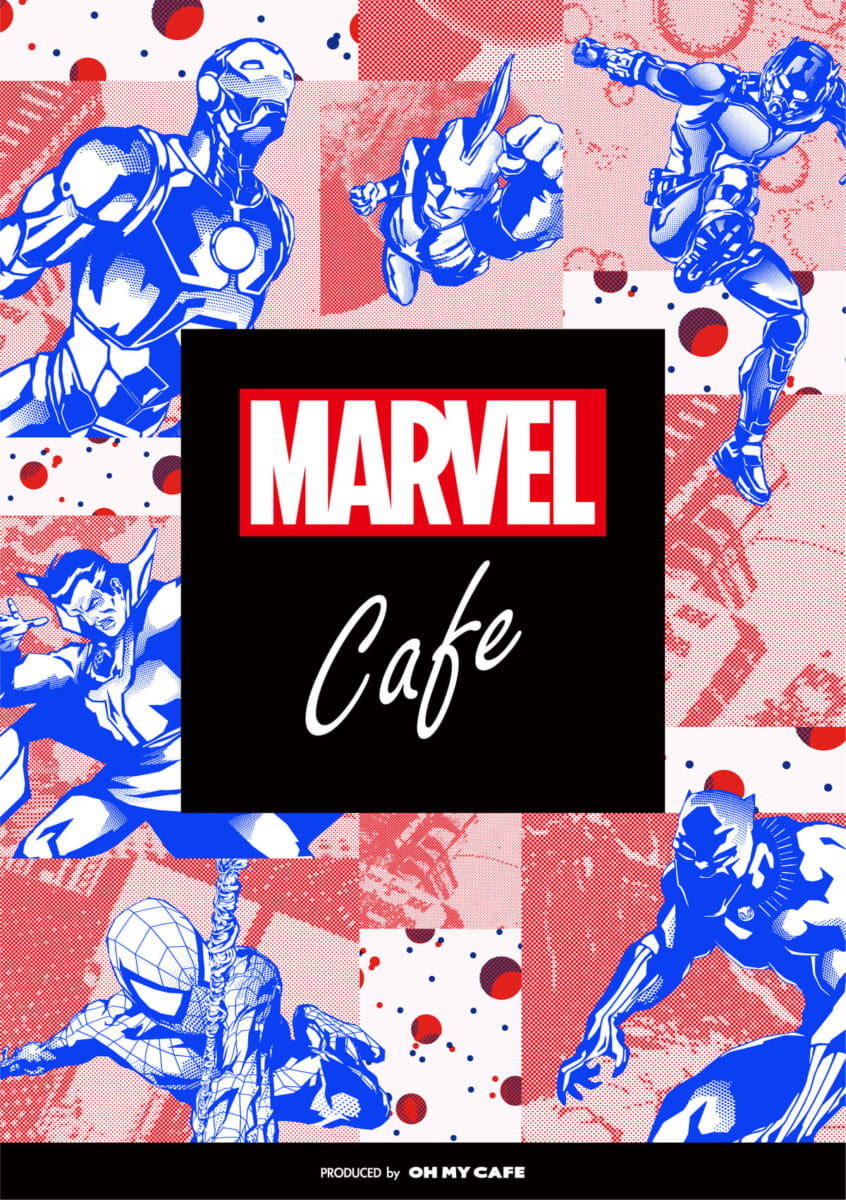 「MARVEL」cafe produced by OH MY CAFE メインアート