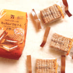 セブンカフェ シュガーバターの木 キャラメルマキアート2
