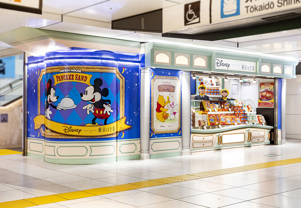 Disney SWEETS COLLECTION by 東京ばな奈 店頭
