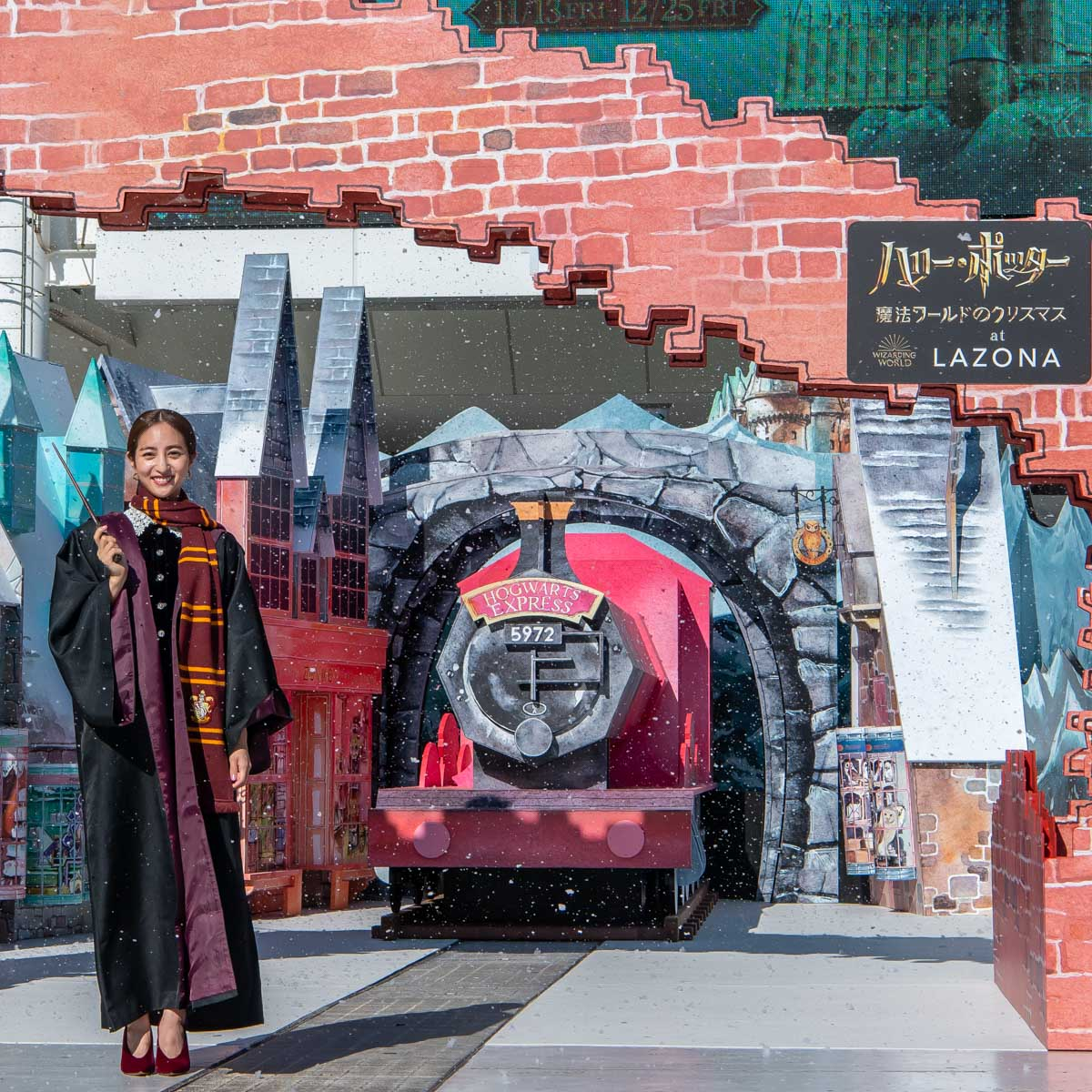 『ハリー・ポッターと賢者の石』映画公開20周年 ハリー・ポッター魔法ワールドのクリスマス at LAZONA オープニングイベント 2