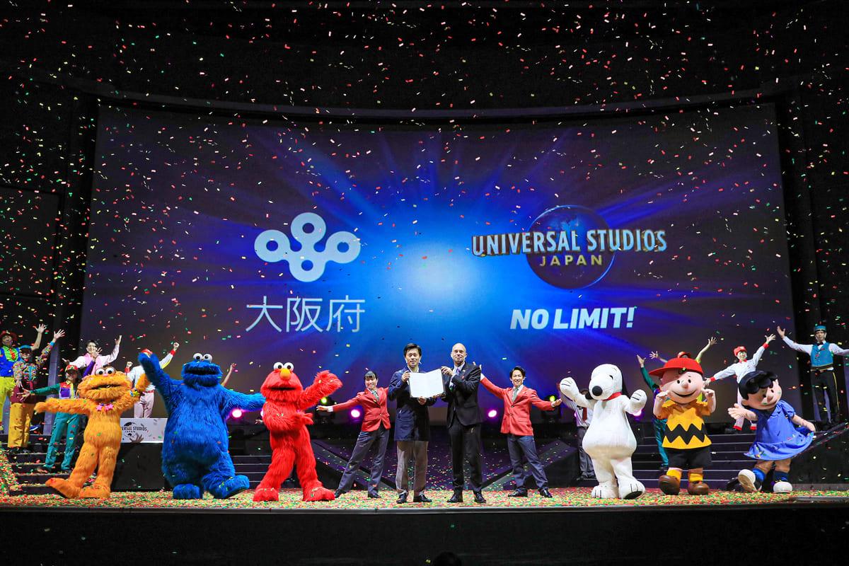 ユニバーサル・スタジオ・ジャパン 大阪府と包括連携協定を締結