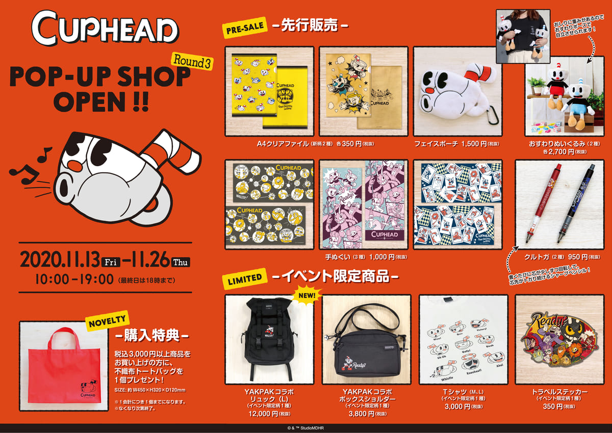 CUPHEAD POP-UP SHOP ラインナップ