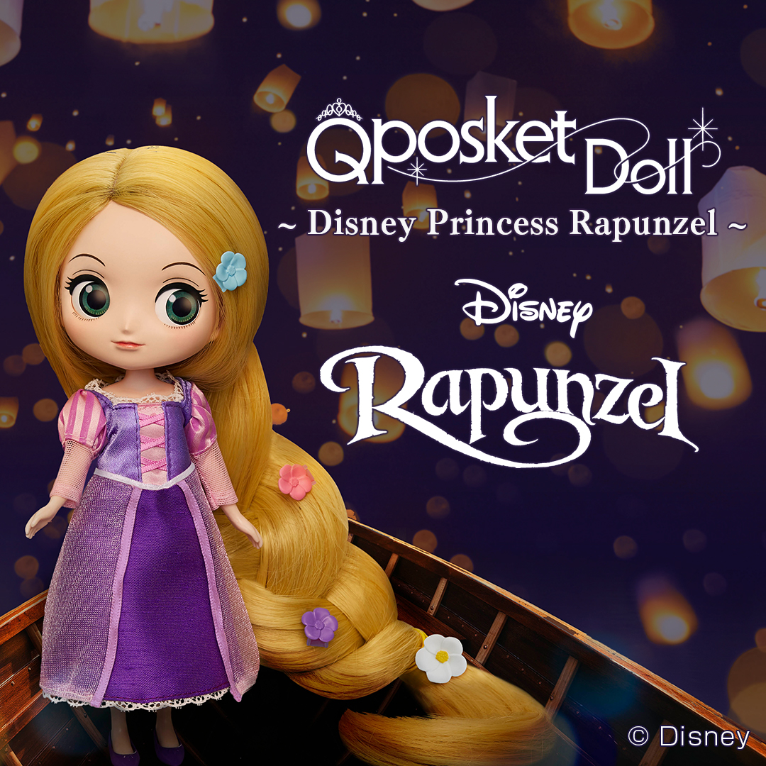 Q posket Doll ~Disney Princess Rapunzel~ メイン