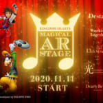 KINGDOM HEARTS MAGICAL AR STAGE