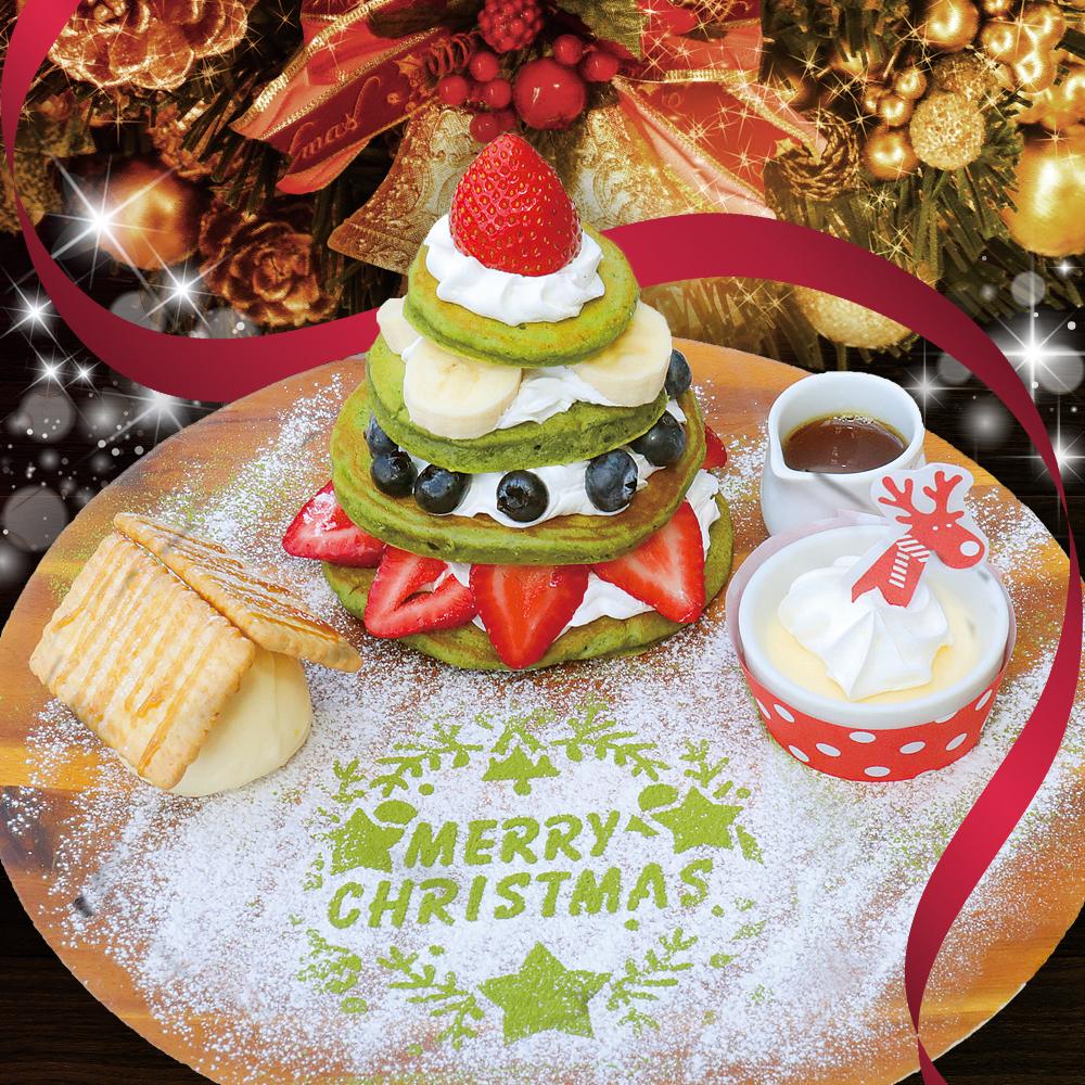 クリスマスツリーパンケーキ