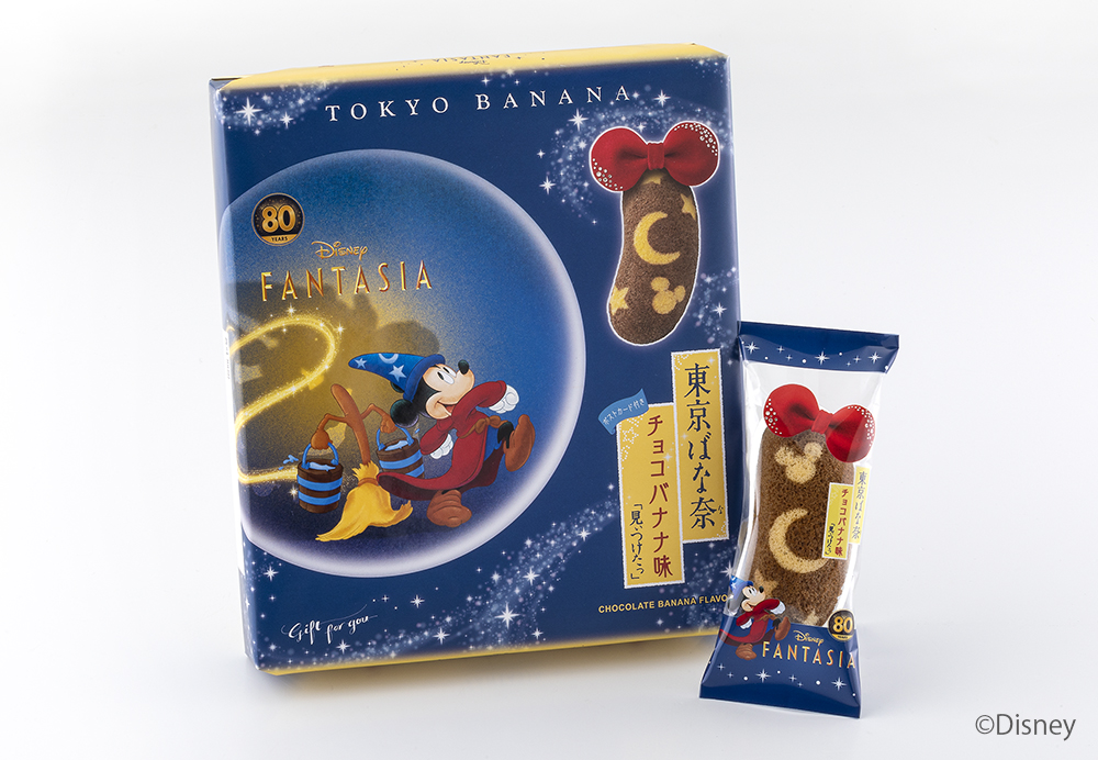 Disney SWEETS COLLECTION by 東京ばな奈『ディズニーファンタジア/東京ばな奈「見ぃつけたっ」』パッケージ2