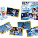『アナと雪の女王』絵合わせトランプ