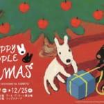 西宮阪急「リサとガスパールのクリスマス」