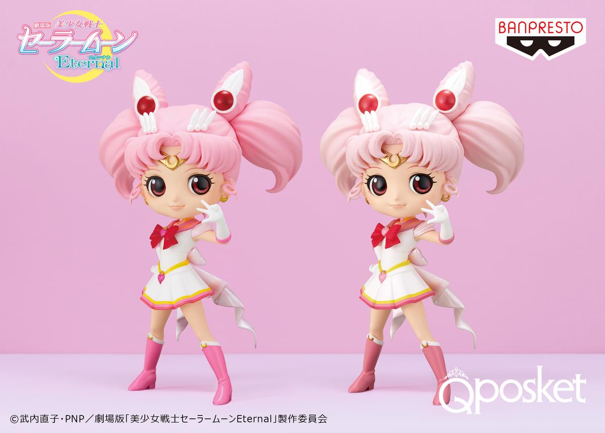 劇場版「美少女戦士セーラームーンEternal」Q posket-SUPER SAILOR CHIBI MOON-