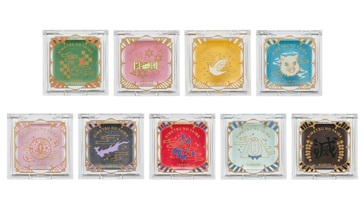 D賞 シングルカラー (全9種)