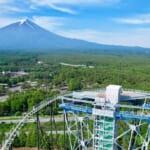富士急ハイランド 絶景展望台「FUJIYAMAタワー」 メイン