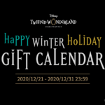 HAPPY WINTER HOLIDAY GIFT CALENDAR キャンペーン