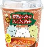 期間限定 すみっコぐらし 完熟トマトのスープリゾット
