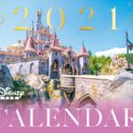 「ディズニーファン」2月号 カレンダー 表紙