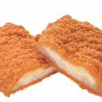 クワトロチーズインファミチキ
