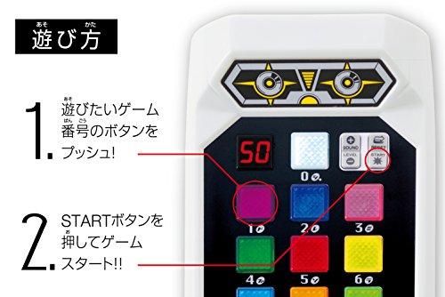 ゲームロボット50 遊び方