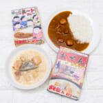 アイアップ『おそ松さん』松野家のミートカレー・チビ太のおでんシチュー