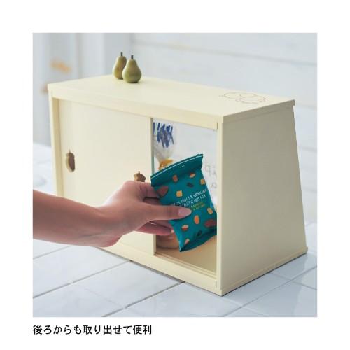 両面から使えるカウンター上収納ボックス 背面