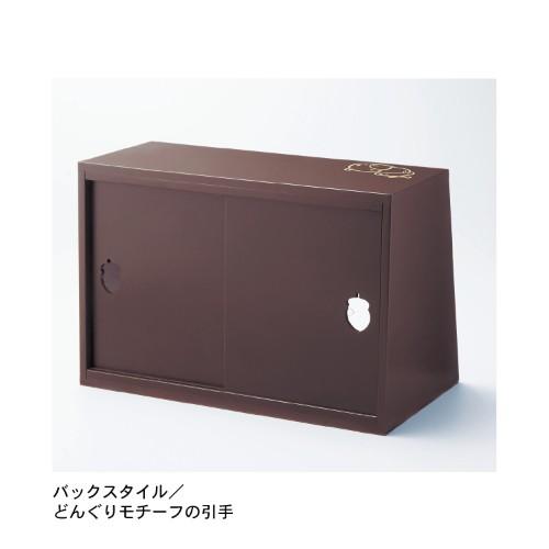 両面から使えるカウンター上収納ボックス 背面2