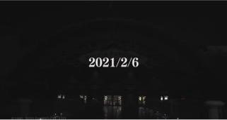 サンリオピューロランド オンライン演劇「VIVA LA VALENTINE(ビバ ラ バレンタイン)」Twitter画像2