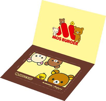 リラックマモスカード(オリジナル台紙イメージ)