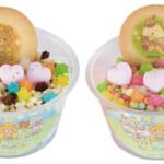 「リラすみフェス」オリジナル ディッピンドッツ・アイスクリーム