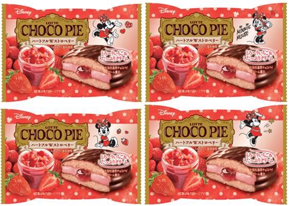 『チョコパイ<ハートフルWストロベリー>個売り』パッケージ