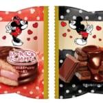 『チョコパイ<ハートフルWチョコレート>個売り』組み合わせ