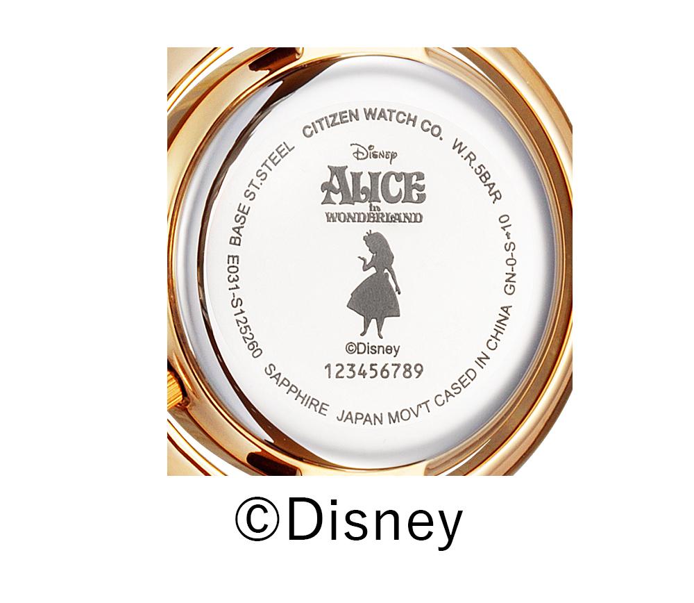 『シチズン エル』エコ・ドライブ ディズニーアニメーション『ふしぎの国のアリス』5
