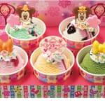 サーティワン アイスクリーム ディズニー「ミッキー&ミニーひなだんかざり」画像