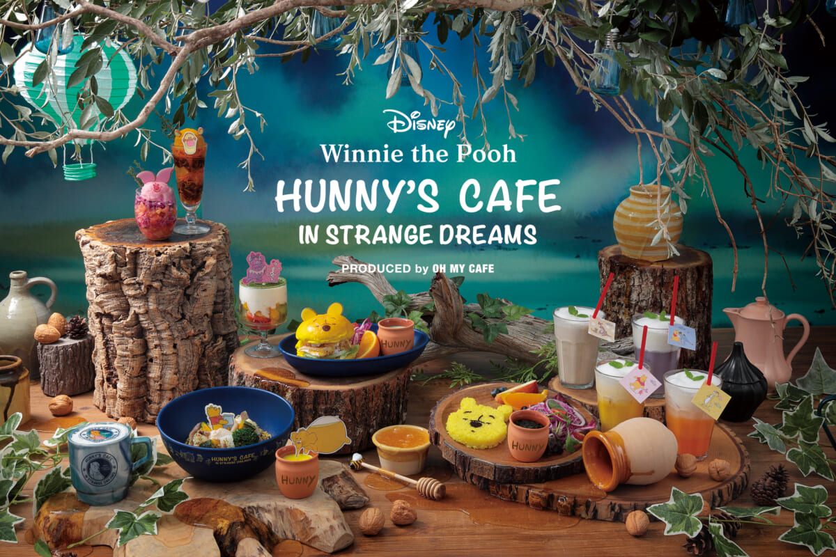 OH MY CAFE ディズニー『Winnie the Pooh』HUNNY'S CAFE in STRANGE DREAMS