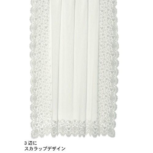 スカラップの美しいレースカーテン デザイン
