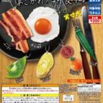 タカラトミーアーツ ガチャ「Food Collection 食品サンプルシリーズ あこがれの朝食編」