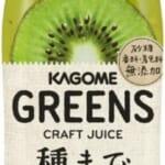 カゴメ 野菜と果実100%クラフトジュース「GREENSⓇ」