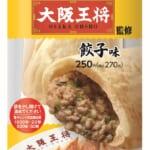 ファミリーマート「ピザサンド」に、期間限定で「ピザサンド 大阪王将監修餃子味」