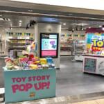 JR東京駅・グランスタ東京「TOY STORY POP UP!」トイ・ストーリー