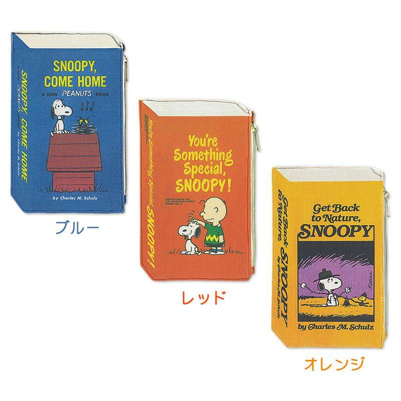 アイアップ「スヌーピー」2Dブック型ポーチ 70thアート