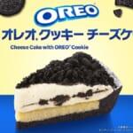 """マクドナルド""""McCafe by Barista""""「オレオ クッキー チーズケーキ」"""