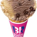 サーティワン アイスクリーム「小倉トースト」